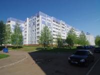 Нижнекамск, Сююмбике ул, дом 30