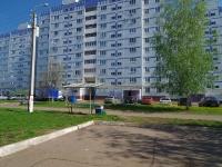 Нижнекамск, Сююмбике ул, дом 67