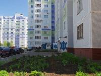 Нижнекамск, Сююмбике ул, дом 77