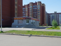 Нижнекамск, улица Чишмале, дом 4А. магазин