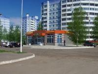 Нижнекамск, улица Чишмале, дом 5А. магазин