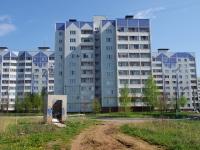 Нижнекамск, улица Чишмале, дом 15. многоквартирный дом