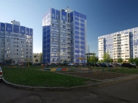 Нижнекамск, улица Чулман, дом 1. многоквартирный дом