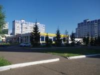 Нижнекамск, улица Чулман, дом 9. торговый центр