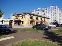 "Нижнекамск, улица Чулман, дом 9А. кафе / бар ""Берлога"""