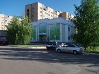 Нижнекамск, улица Чулман, дом 17А. банк