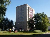 Нижнекамск, Строителей проспект, дом 1. многоквартирный дом