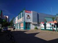 Нижнекамск, Строителей проспект, дом 2Д. торговый центр