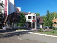 Нижнекамск, Строителей проспект, дом 2В. многофункциональное здание