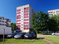 Нижнекамск, Строителей проспект, дом 3А. многоквартирный дом