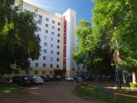 Нижнекамск, Строителей проспект, дом 4. общежитие