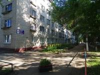 Нижнекамск, Строителей проспект, дом 4А. общежитие