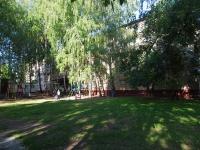 Нижнекамск, Строителей проспект, дом 4Б. общежитие