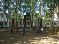 """Нижнекамск, Строителей проспект, дом 4В. христианская евангельская церковь """"Возрождение"""""""