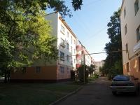 Нижнекамск, Строителей проспект, дом 5. многоквартирный дом