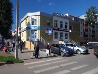 Нижнекамск, Строителей проспект, дом 5А. многофункциональное здание