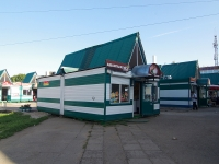 Нижнекамск, Строителей проспект. магазин
