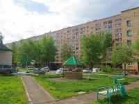 Нижнекамск, Строителей пр-кт, дом 32