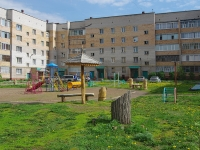 Нижнекамск, Строителей пр-кт, дом 38