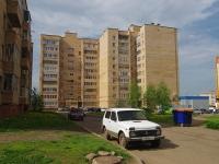 Нижнекамск, Строителей пр-кт, дом 40