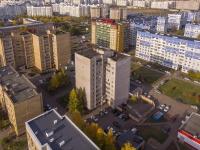 Нижнекамск, Строителей пр-кт, дом 44