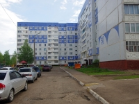 Нижнекамск, Строителей пр-кт, дом 50