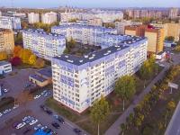 Нижнекамск, Строителей пр-кт, дом 52