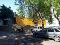"""Нижнекамск, Строителей проспект, дом 6А с.1. ресторан """"Жемчужина"""""""