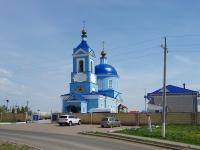 Nizhnekamsk,  Tsentralnaya (Bolshoe Afanasovo), house 61. temple