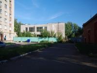 Нижнекамск, улица 30 лет Победы, дом 1. офисное здание