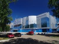 Нижнекамск, улица 30 лет Победы, дом 8. дворец спорта