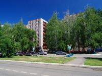 Нижнекамск, улица 30 лет Победы, дом 10. многоквартирный дом
