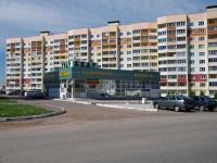 Нижнекамск, улица 30 лет Победы, дом 15А. магазин