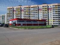 Нижнекамск, улица 30 лет Победы, дом 17А. магазин