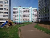 Нижнекамск, улица 30 лет Победы, дом 18. многоквартирный дом