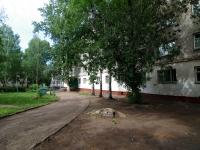 Нижнекамск, Студенческая ул, дом 1