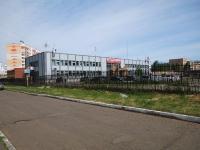 Нижнекамск, Студенческая ул, дом 6