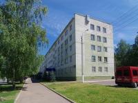 Нижнекамск, Студенческая ул, дом 7