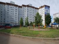 Нижнекамск, Студенческая ул, дом 10