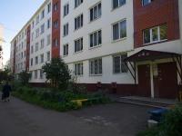 Нижнекамск, Юности ул, дом 8