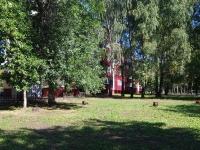 Нижнекамск, Юности ул, дом 10
