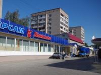 Нижнекамск, Юности ул, дом 14