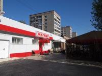 Нижнекамск, Юности ул, дом 16