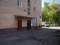 Нижнекамск, Юности ул, дом 18