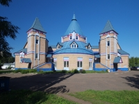 Нижнекамск, Юности ул, дом 15