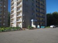 Нижнекамск, Юности ул, дом 20