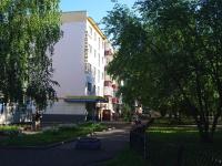 Нижнекамск, Юности ул, дом 1