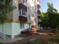 Нижнекамск, Юности ул, дом 6