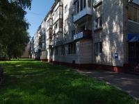 Нижнекамск, Юности ул, дом 9