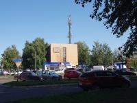 Нижнекамск, улица Ахтубинская, дом 2. институт МГЭИ, Московский гуманитарно-экономический институт